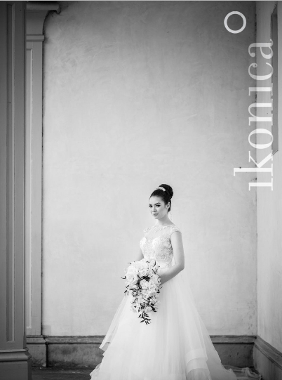 Bridal Portrait with Cascading Bouquet